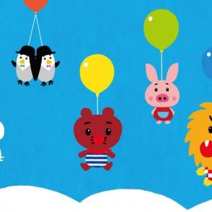 <span>大人気のティニーがすごろくに!</span> 『Tinny's Balloon Kingdom Sugoroku』<span>さく・かわむらげんき え・さのけんじろう</span>