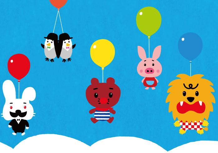 『Tinny's Balloon Kingdom Sugoroku』<span>さく・かわむらげんき え・さのけんじろう</span>