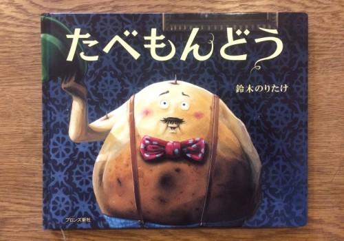 book123003