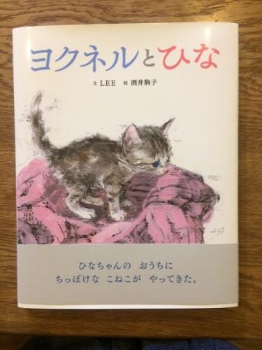 book123004