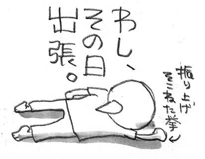 hanakomama01-01