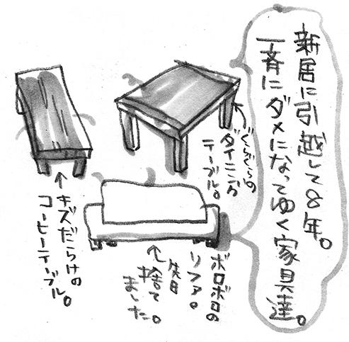 hanakomama01-02