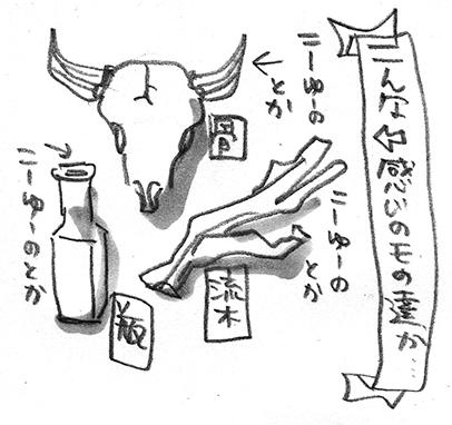 hanakomama01-03
