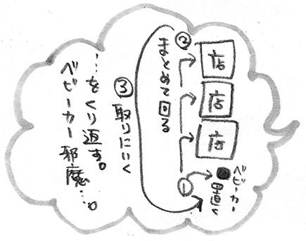 hanakomama01-04