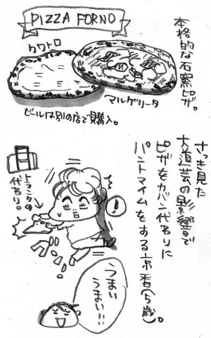 hanakomama01-07