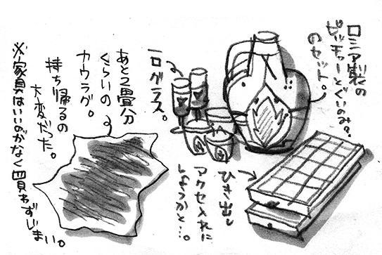 hanakomama01-08