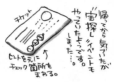 hanakomama01-09
