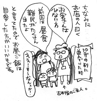 hanakomama01-10