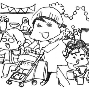 <span>カツヤマケイコの絵日記</span> なんだかわからないガラクタに、興味しんしんの子どもたち