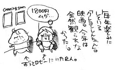 hanakomama02-04