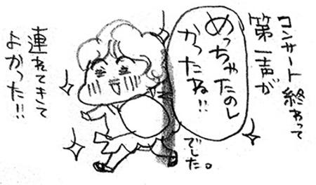 hanakomama02-06-01
