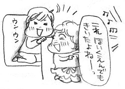 hanakomama02-07