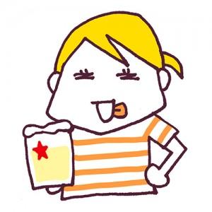 カツヤマ ケイコ