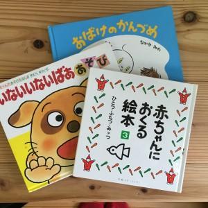 赤ちゃん用のおもちゃや絵本もたくさん用意されています。おもちゃを通じて、ほかの赤ちゃんとも仲良くなれるかも?