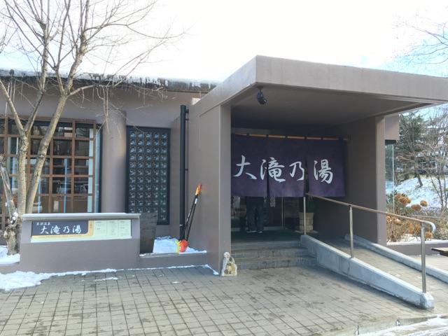 yasuda03-8