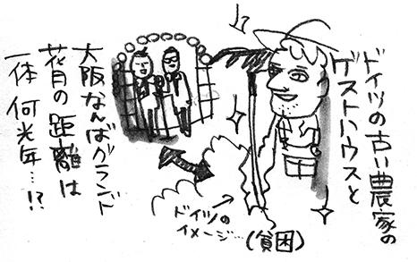 hanakomama03-02