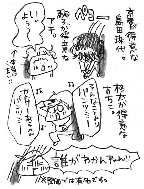 hanakomama03-03