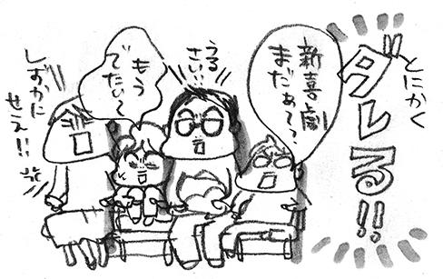 hanakomama03-04