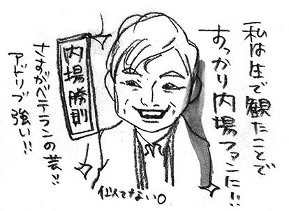 hanakomama03-06