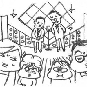<span>カツヤマケイコの絵日記</span> 親子でナマの吉本新喜劇。その感想は?