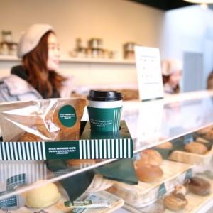 <span>おでかけニュース【東京】</span> 人気のパンとカフェオレが無料。今週末は二子玉川へ!