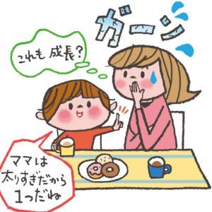<span>3・4・5 歳向け</span> 子どもが論理的に話せるようになるために、親ができること