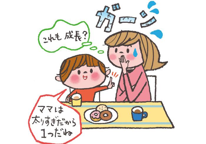 子どもが論理的に話せるようになるために、親ができること