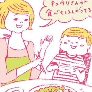 <span>3・4・5 歳向け</span> だらだら食いにSTOP。きちんと食べる子にする3つのポイント