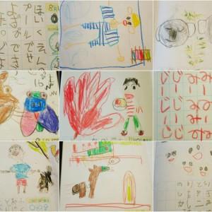 <span>育て! クリエイティビティ!</span> 描く内容が変化していく。子ども同士の交換日記