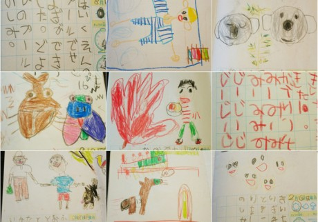 描く内容が変化していく。子ども同士の交換日記