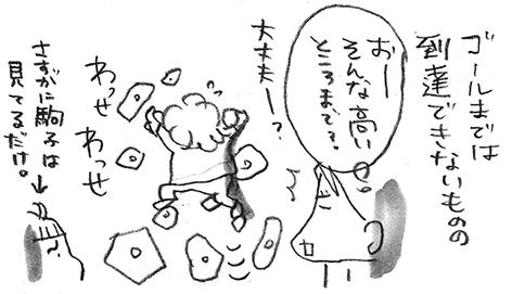 hanakomama04-04