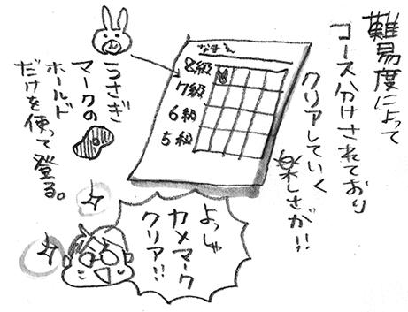 hanakomama04-05
