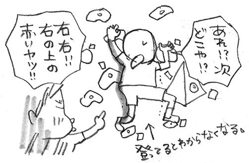 hanakomama04-07