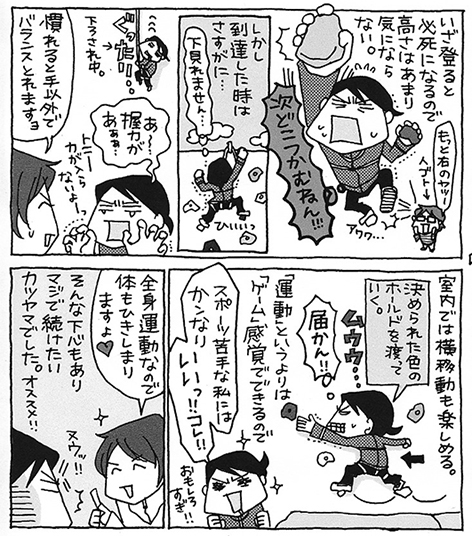 hanakomama04-hanako
