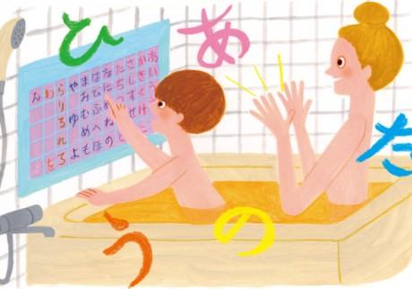 習い事に行かなくてもできる。家庭でのプチ学習のアイデア