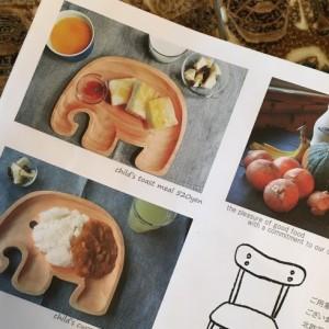 <span>関西子連れダイアリーvol.4</span> 北欧家具が並ぶカフェで、憧れの子連れランチデビュー