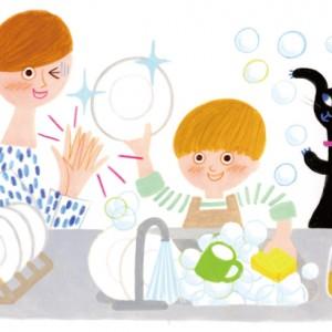 <span>時短ラボ</span> 子どもの「お手伝いしたい!」の気持ち、忙しいときはどう応える?