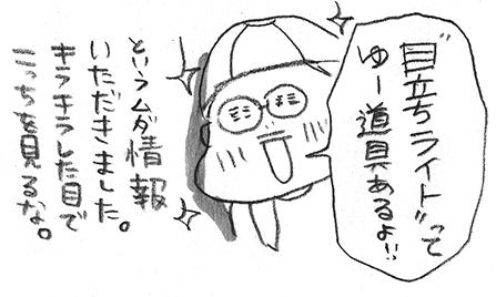 ・門屓逶ョ繧、繝ゥ繧ケ繝・hanakomama06-08