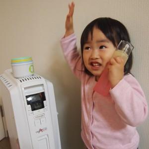 <span>オードトワレ『ママ アクア シャボン』を試してみました!</span> 子どもと一緒に香りを楽しめるのが嬉しい♪