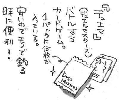 ・門屓逶ョ繧、繝ゥ繧ケ繝・hanakomama06-02