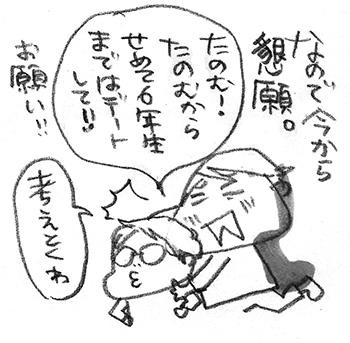 ・門屓逶ョ繧、繝ゥ繧ケ繝・hanakomama06-10