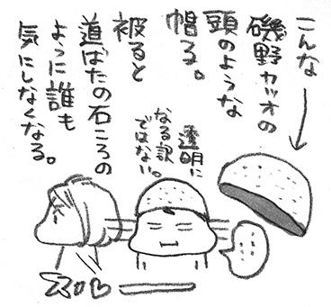 ・門屓逶ョ繧、繝ゥ繧ケ繝・hanakomama06-03