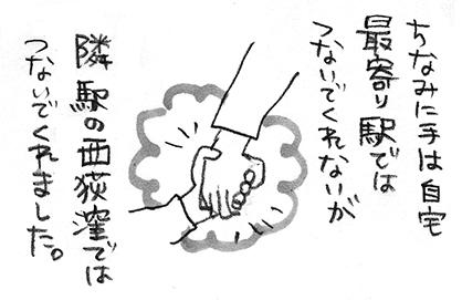 ・門屓逶ョ繧、繝ゥ繧ケ繝・hanakomama06-11