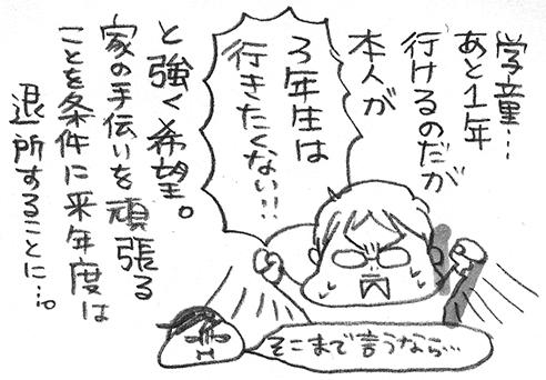 ・門屓逶ョ繧、繝ゥ繧ケ繝・hanakomama06-01