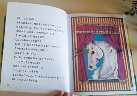 わが子が物語の主人公に! 贈り物にもおすすめの本