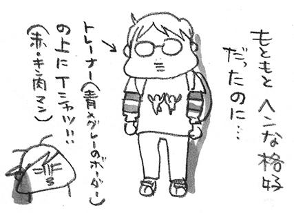 ・門屓逶ョ繧、繝ゥ繧ケ繝・hanakomama06-06