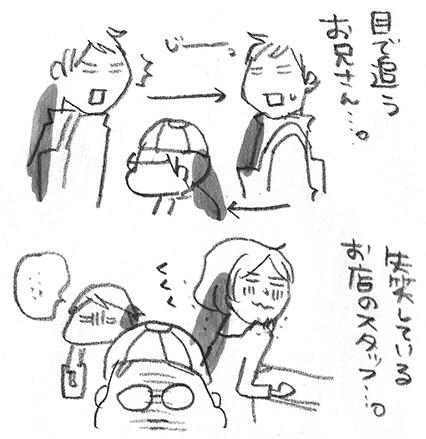 ・門屓逶ョ繧、繝ゥ繧ケ繝・hanakomama06-07