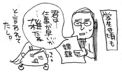 hanakomama05-02