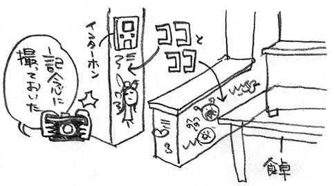 hanakomama05-04