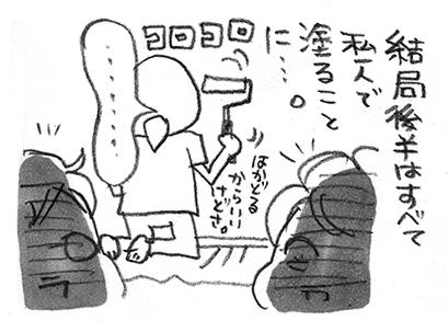hanakomama05-06